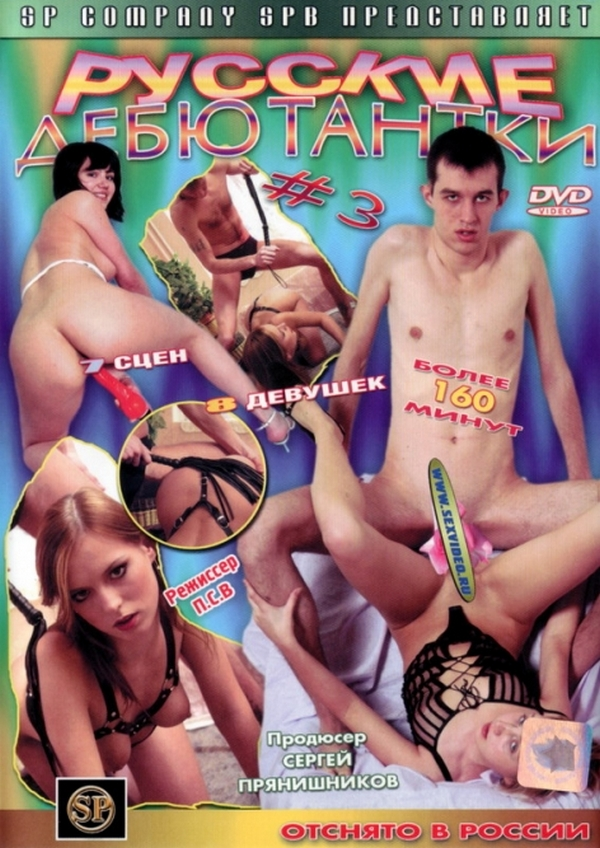 Порно фильм 2000г