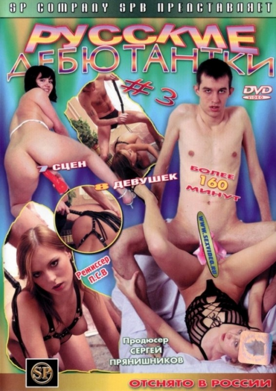 smotret-smotret-pornofilmi-parodii