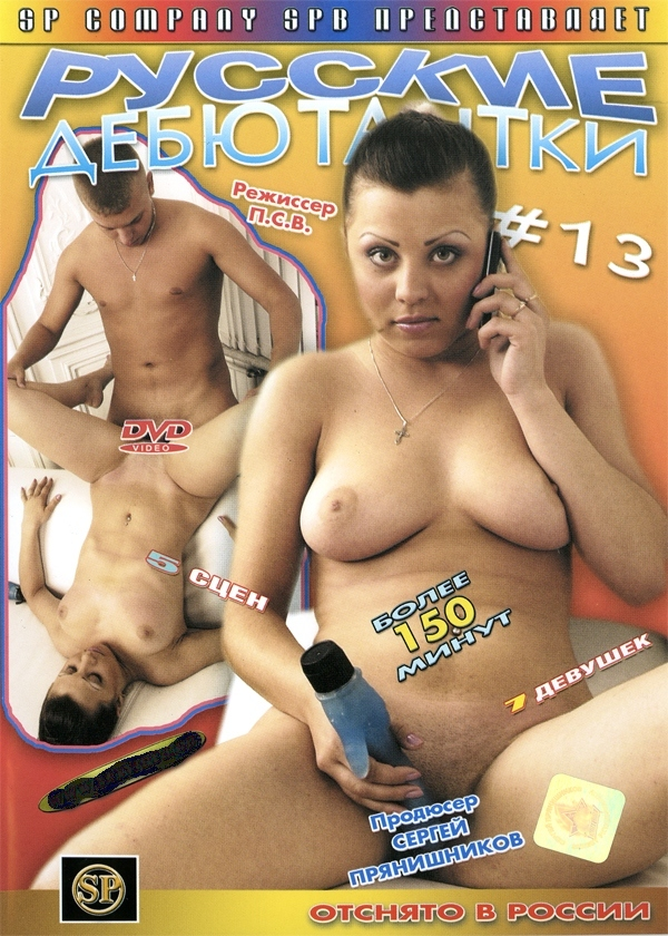 порно студия прянишникова-од1