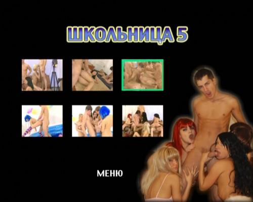 polnometrazhnie-russkie-porno