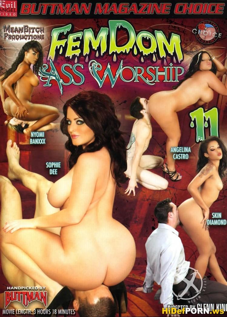 femdom-polnometrazhniy-porno-film