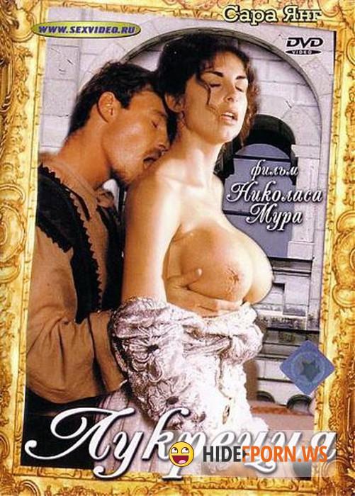 melodrami-s-eroticheskimi-syuzhetami