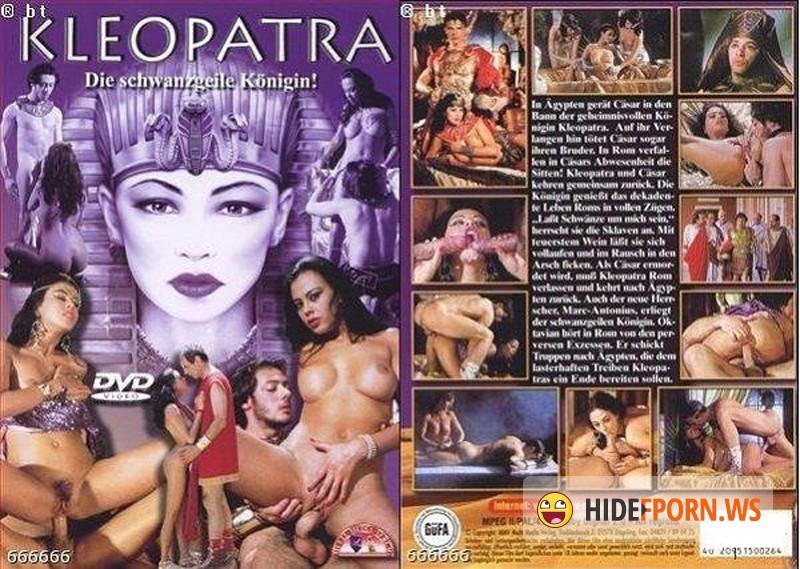 Порно клеопатра фильм онлайн
