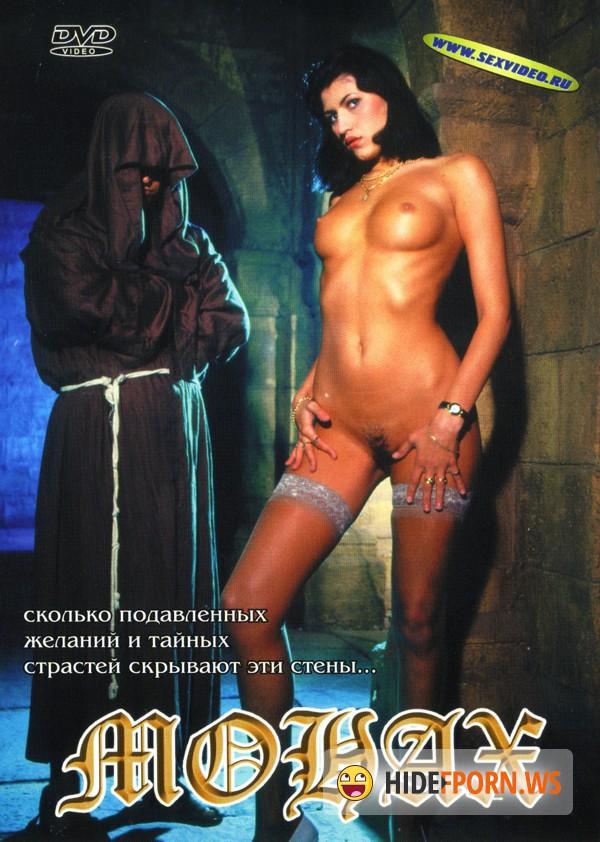 porno-film-neyron
