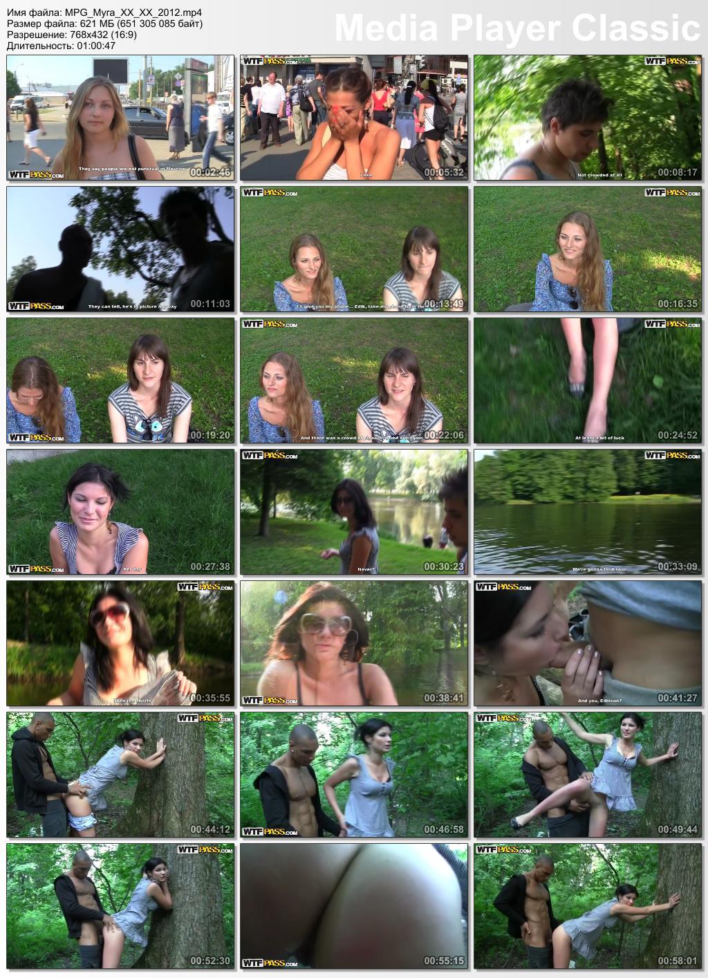 Трахнул студентку в кустах 5 фотография