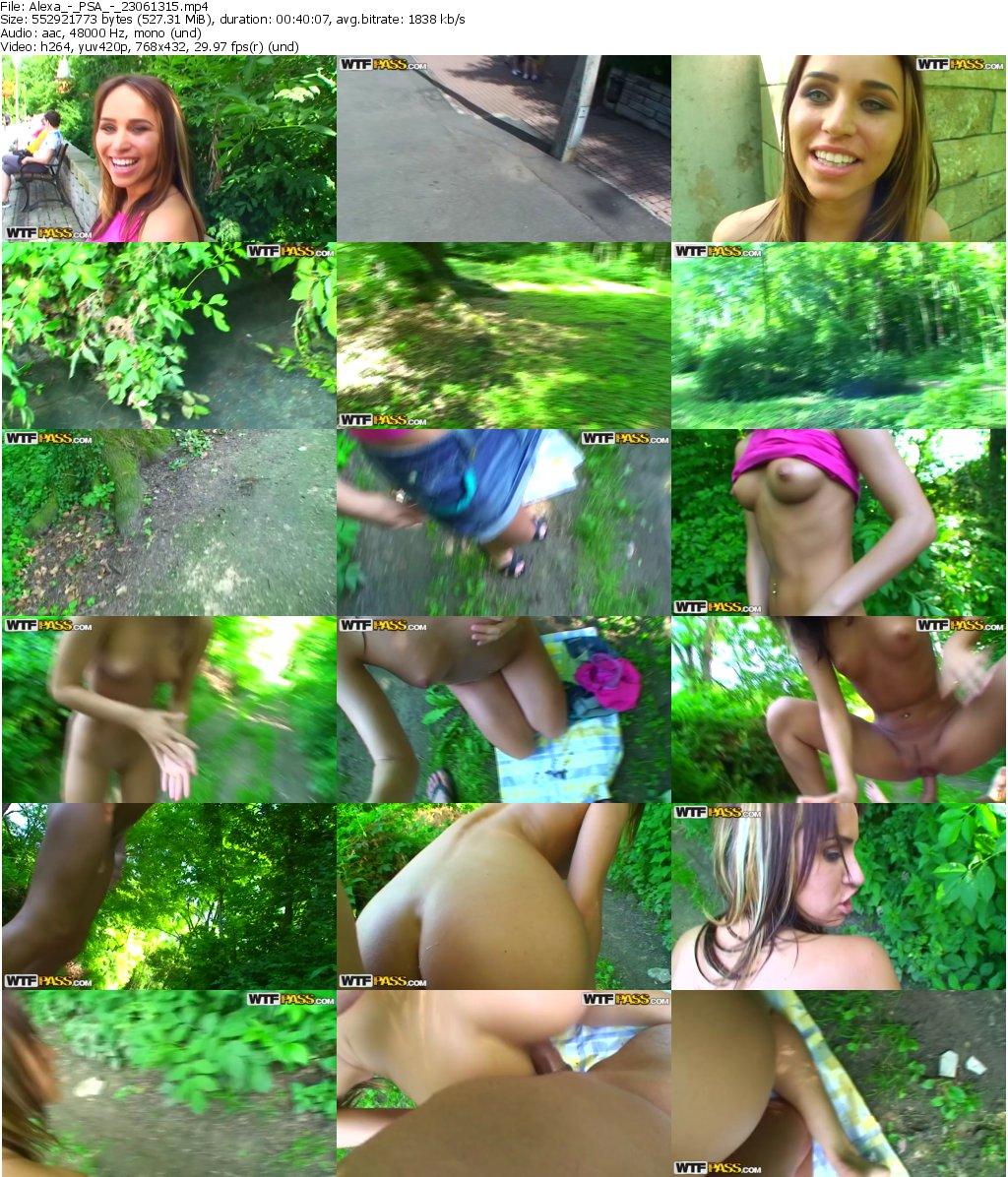 Секс в кустах в парке 8 фотография