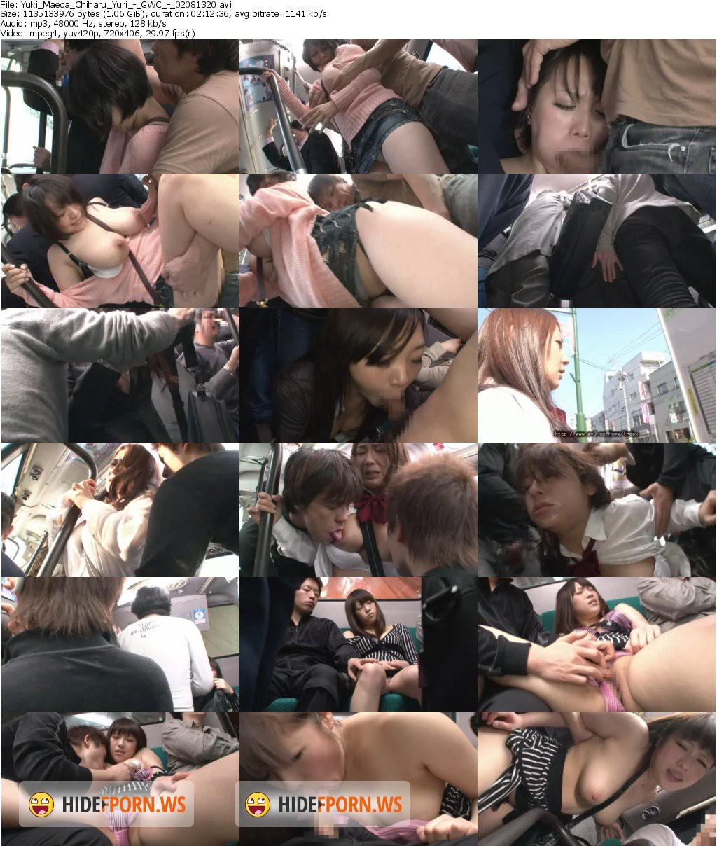 Секс автобусе бесплатно 21 фотография