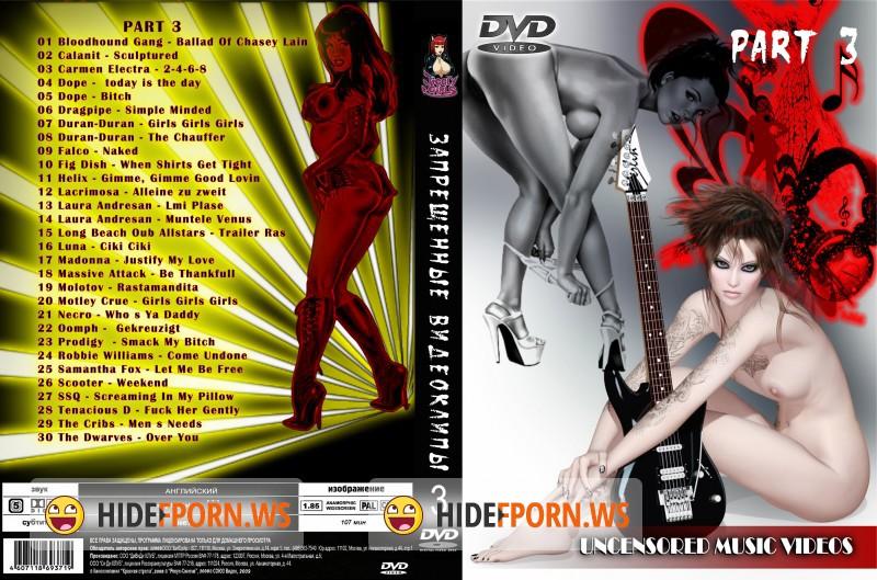porn music video