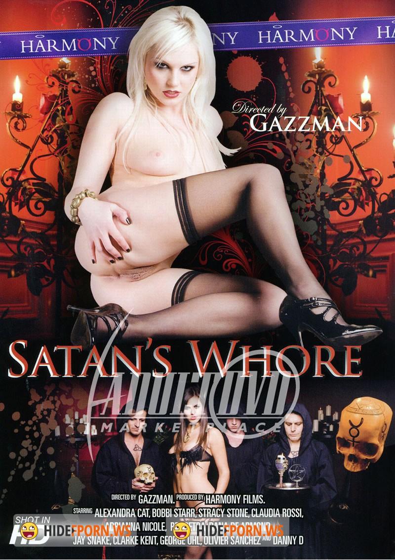 Смотреть эротические ужастики онлайн бесплатно 12 фотография