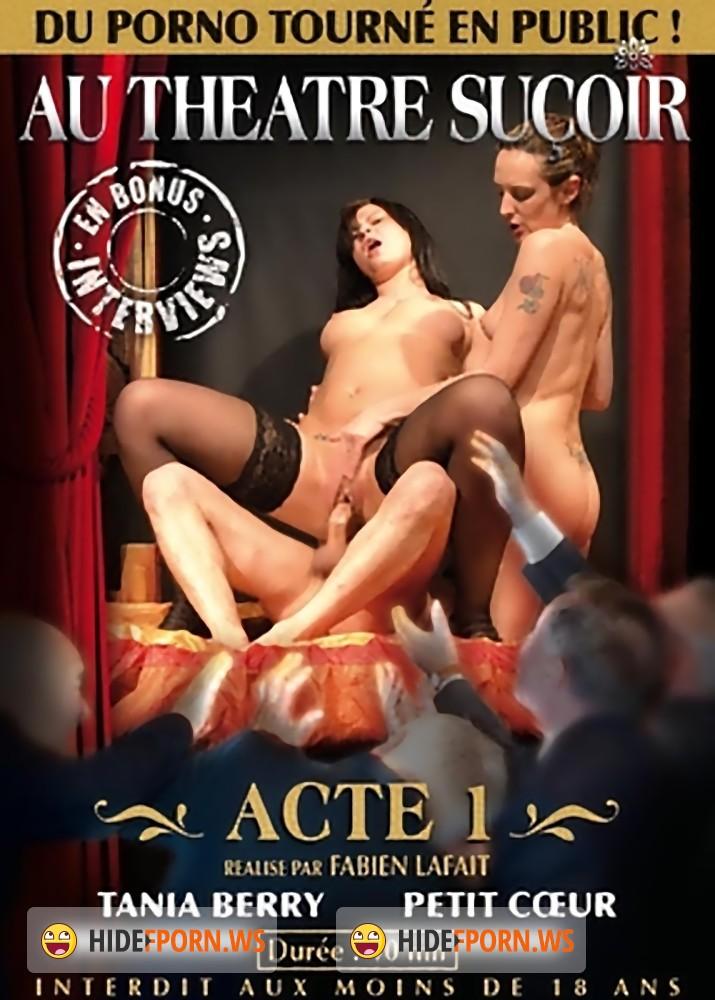 порно спектакли онлайн