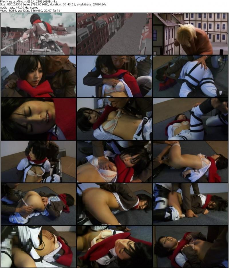 Репортаж со съёмок порно 7 фотография