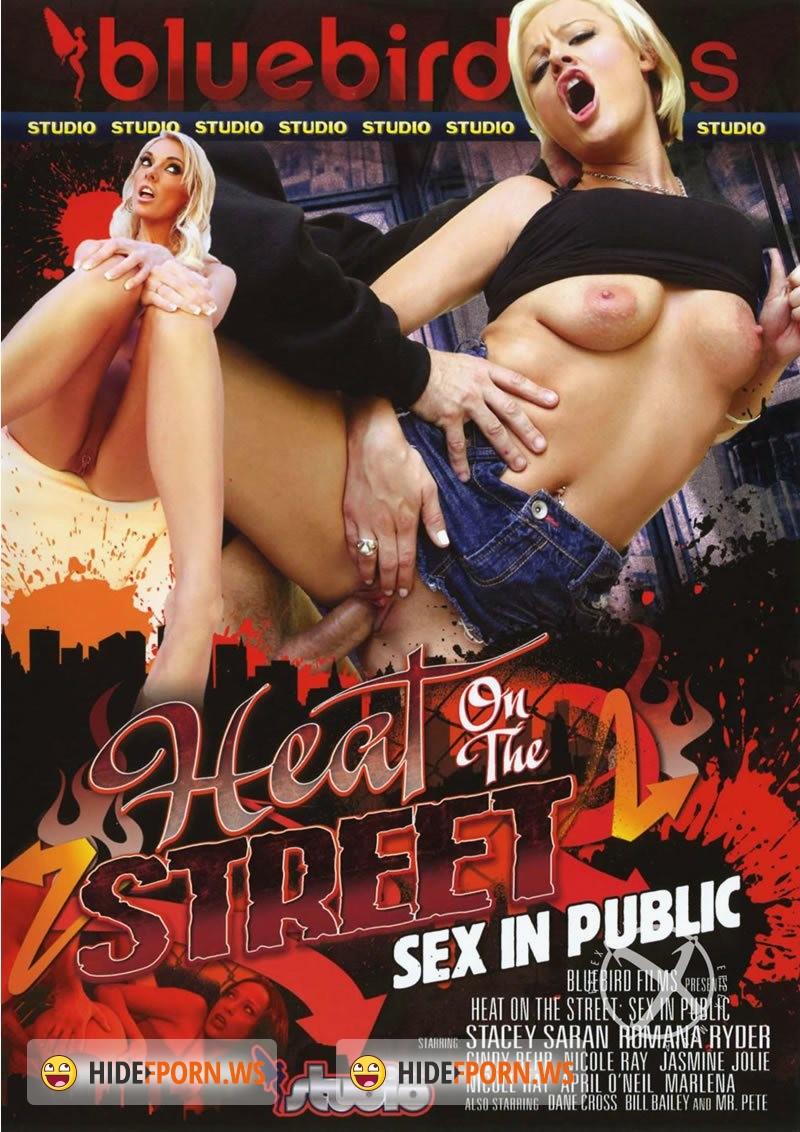 Секс представления на публике фото 226-678