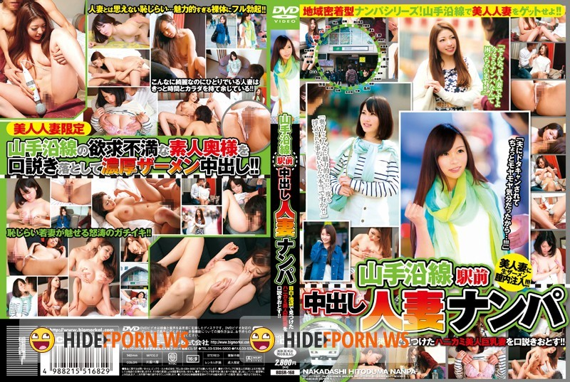 I Knock lovemaking a shy beautiful busty wife was found in the wrecked Married Mejiro Ikebukuro out Yamate wayside station NOW!