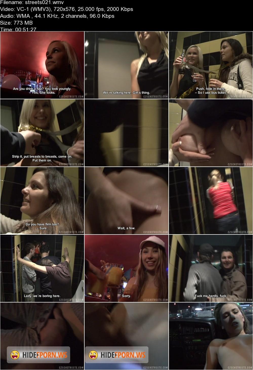 Чех стрит порно 7 фотография