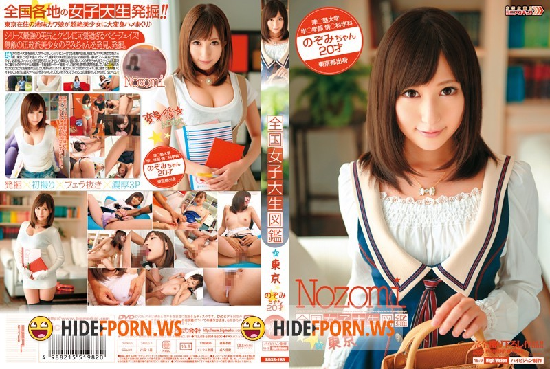 Tokyo Nozomi-chan - National college student picture book [DVDRip]