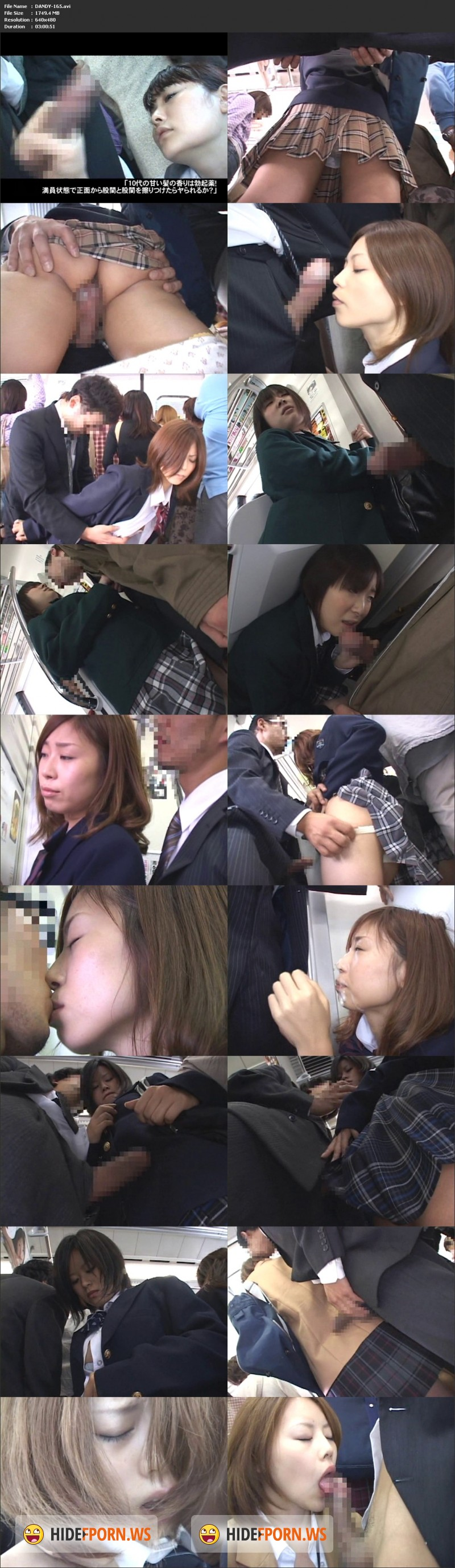 If only rubbed further crotch and groin and confronted the erection 0 Ji Po school girls in school train? [DVDRip]
