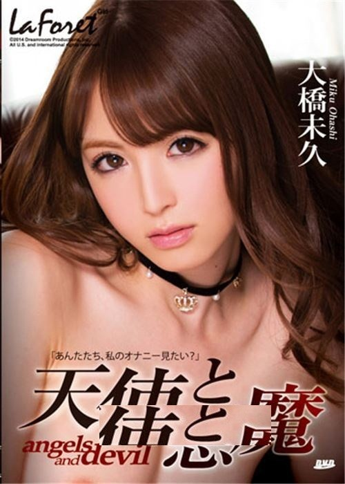 Ryo Takaoka - Red Hot Jam Vol. 367 [DVDRip]