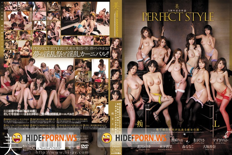 Beauty 3 anniversary work PERFECT STYLE Slut population 4 hours SPECIAL [DVDRip]