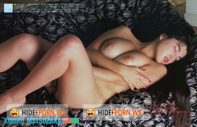Kimiko Matsuzaka - Uncensored Clips Collection - The legendary busty beauty [DVDRip/SD]