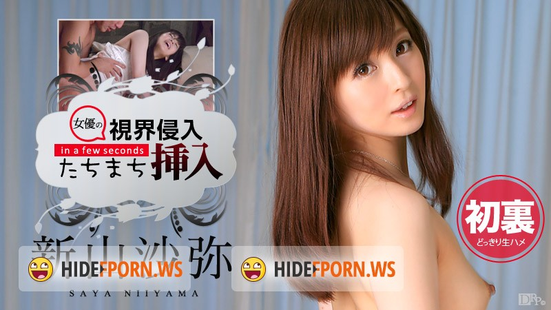 CaribbeancomPR.com - Saya Niiyama - Visibility Intrusion! Immediately Inserted! Image Shooting - That Has Never Been Experienced Before - Now - 052215-220 [FullHD 1080p]