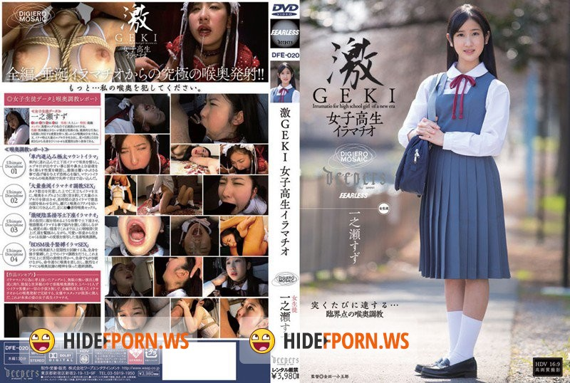 Suzu Ichinose - Irrumatio for High School Girl of a New Era [DVDRip HD 720p]