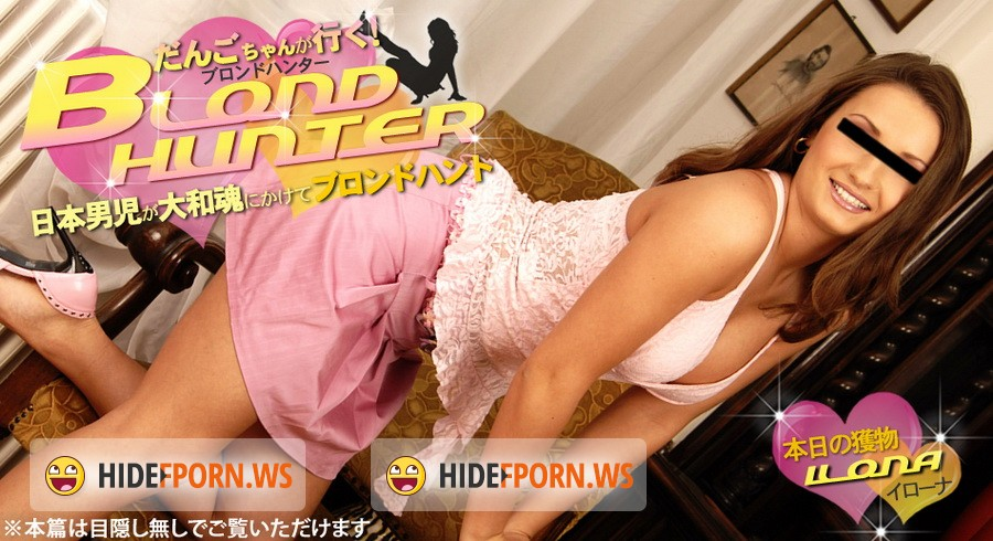 Kin8tengoku.com - Ilona - Go Dango! Blond Hunter Today Game Beautiful Ilona - 1220