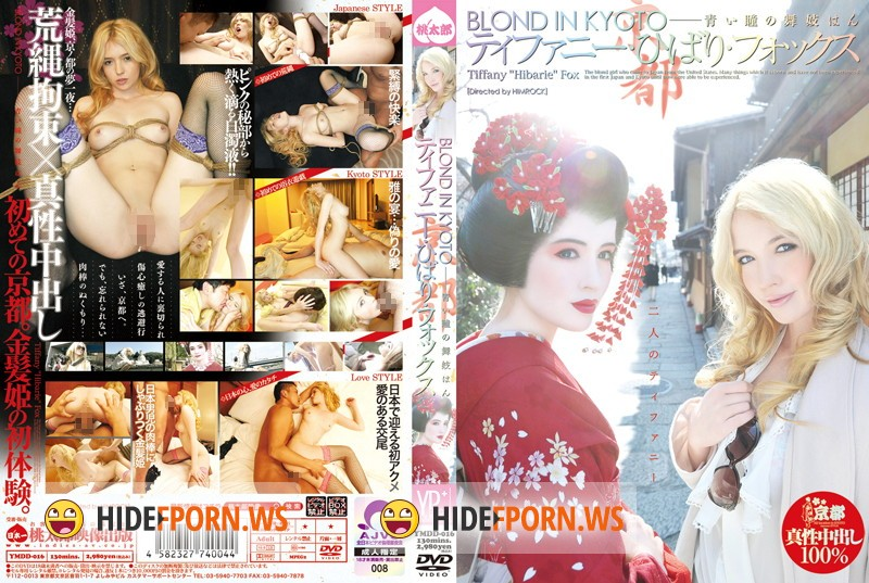 Tiffany Hibari Fox - BLOND IN KYOTO blue eyes Maiko solder Tiffany Hibari Fox of [DVDRip]