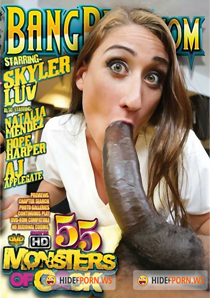 Monsters Of Cock 55 [DVDRip]