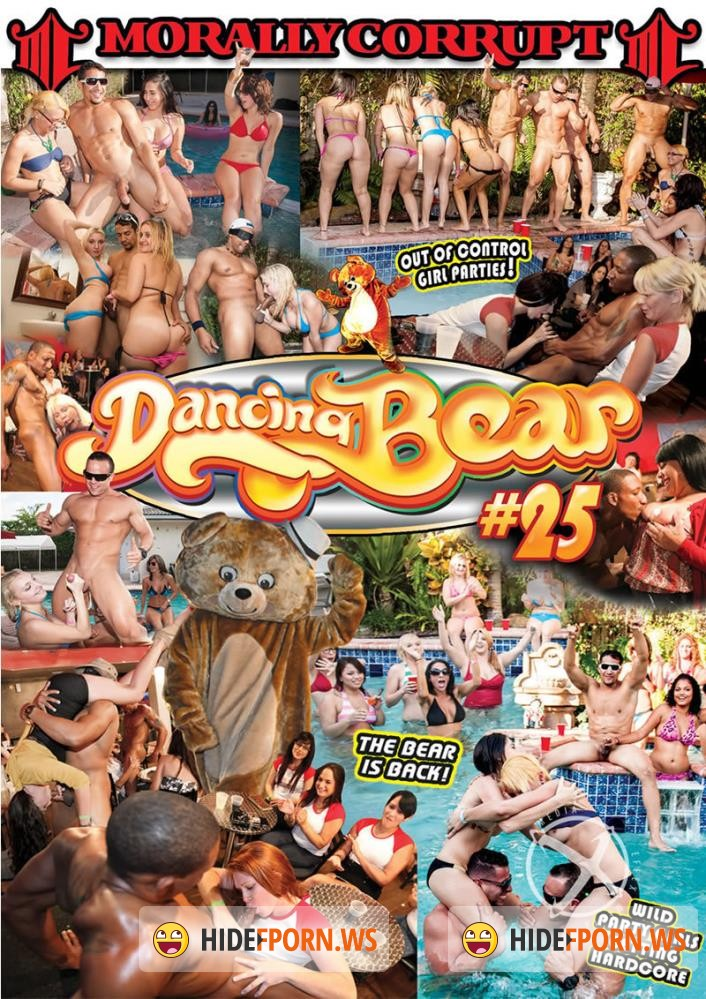 танцующий порно медведь фото