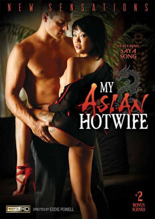 My Asian Hotwife [2015/WEBRip 1080p]