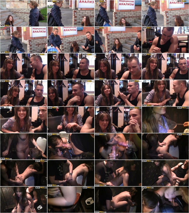 MyPickupGirls.com - July - Amateur girls porn from private archive [HD 720p]