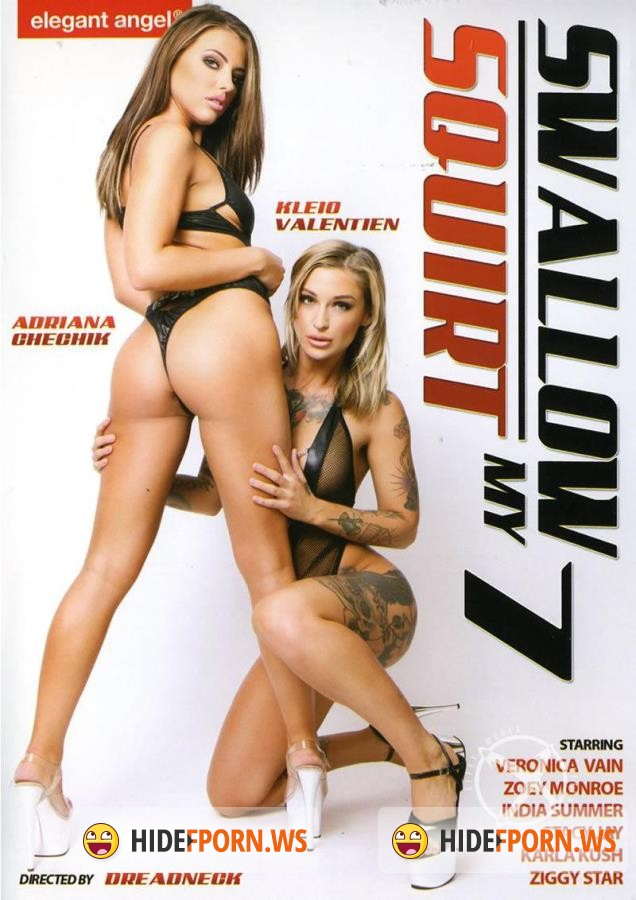 Swallow My Squirt 7 [2015/DVDRip]