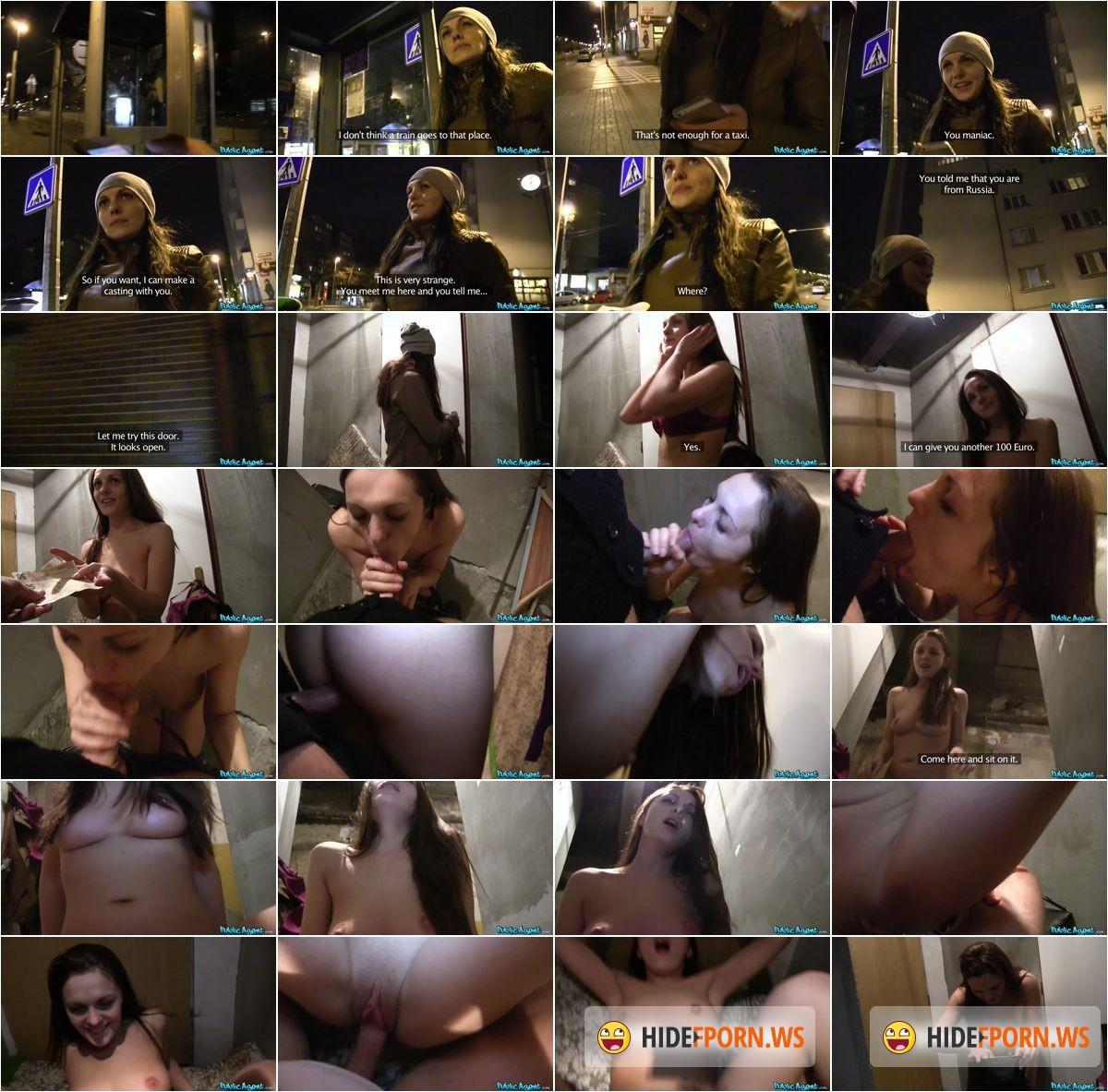 publik-agent-porno-za-dengi