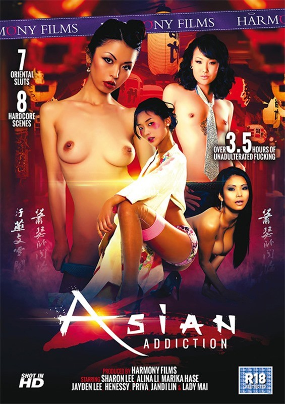 Asian Addiction [2016/DVDRip]
