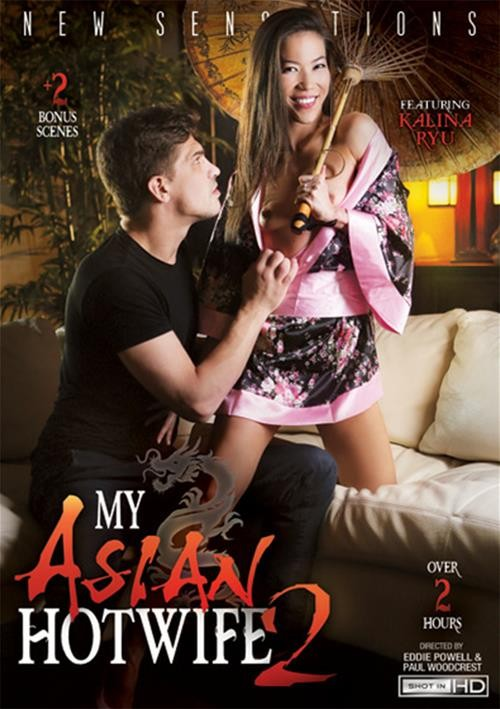 My Asian Hotwife 2 [2016/WEBRip/SD]