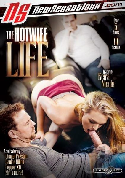 The Hotwife Life (2016/DVDRip)