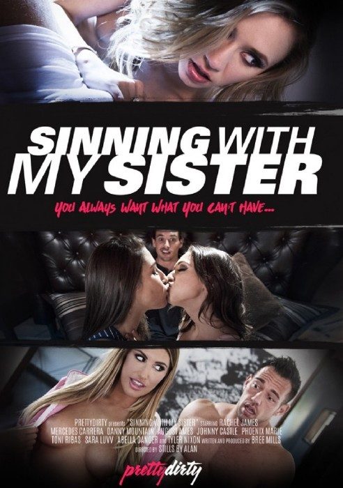 Sinning With My Sister (2016/WEBRip/HD)
