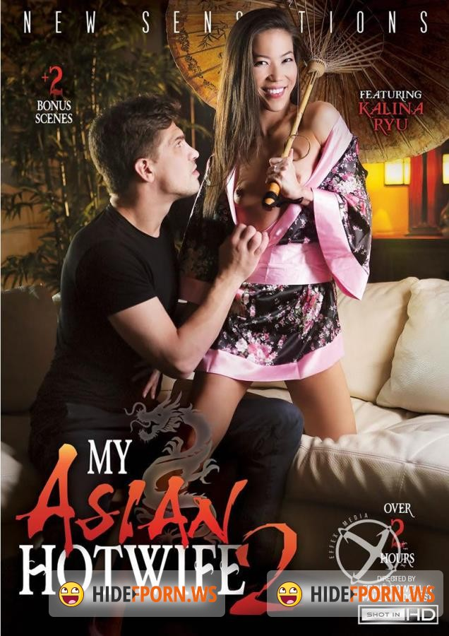 My Asian Hotwife 2 [2016/DVDRip]