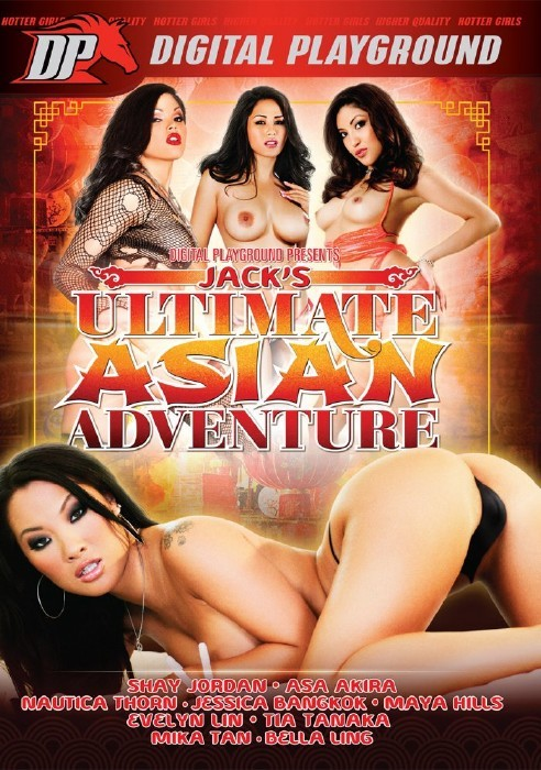 Jacks Ultimate Asian Adventure (2016/DVDRip)