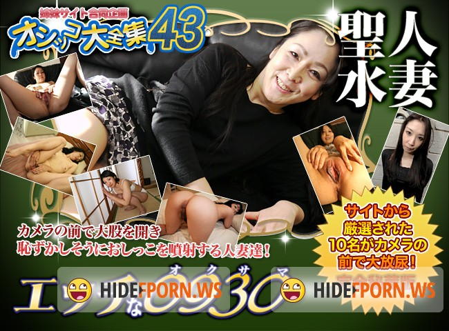 H0930.com: Japanese Girls - Piddle 43 [HD 720]