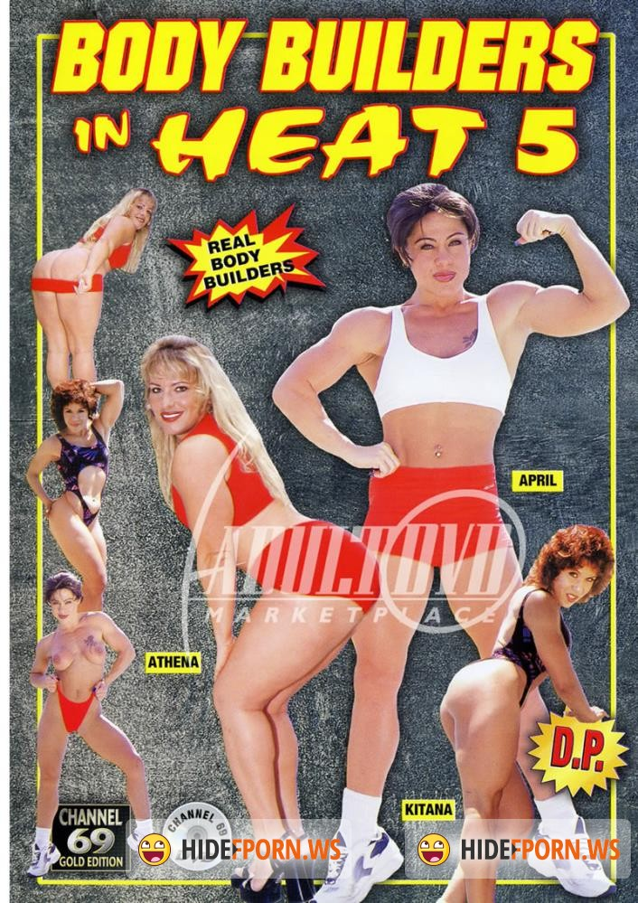 Body Builders In Heat 5 [2000/DVDRip]