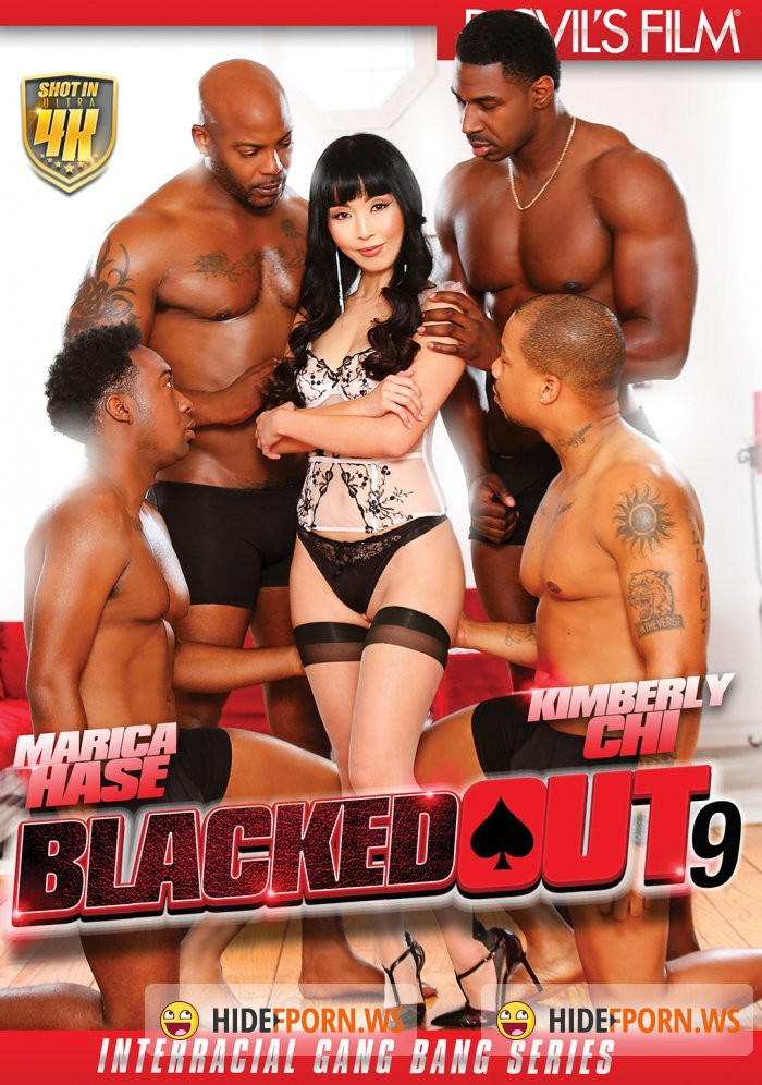 Blacked Out 9 [2018/WEBRip/FullHD]