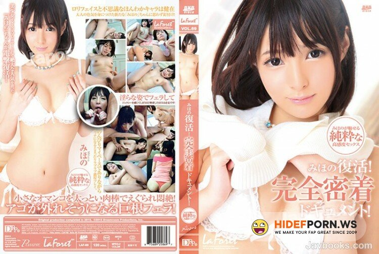 LaForetGirl - Mihono - Return of Mihono! Full Document [FullHD 1080p]