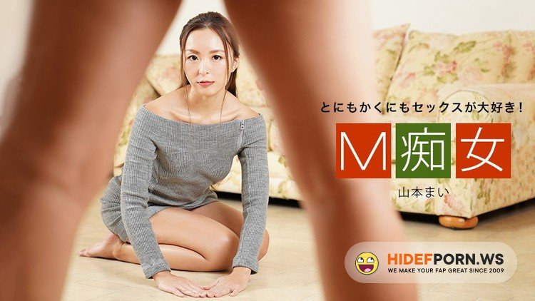 1pondo.tv - Mai Yamamoto - Hardcore [HD 720p]
