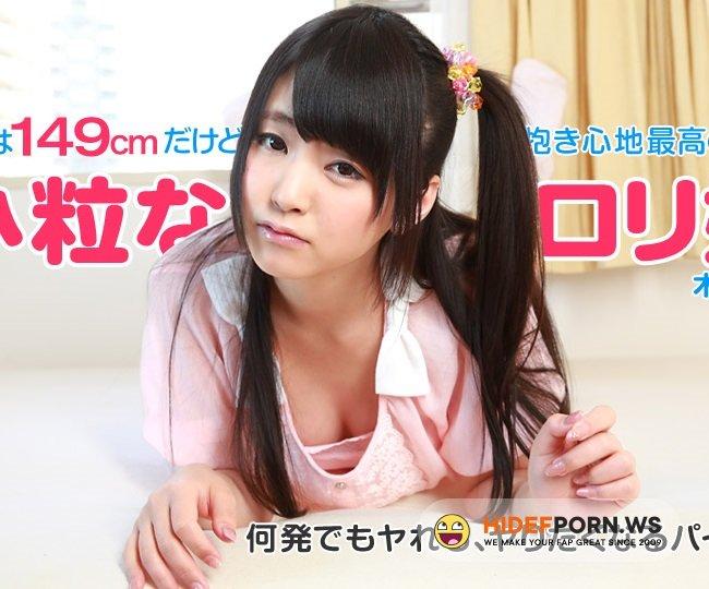 JAV.com - Tsuna Kimura - Princess Of Japanese Porn [SD 396p]
