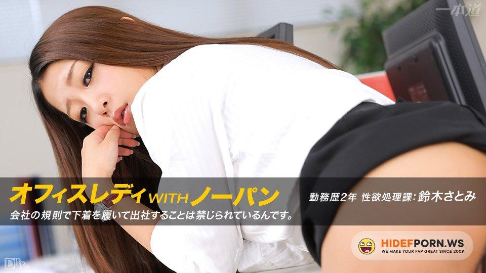 Jav.com - Satomi Suzuki - Office Plankton Debauchery [SD 540p]
