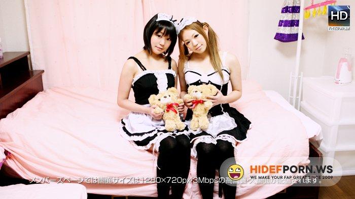 1000Giri.net - Remi, Mayu - Hardcore [HD 720p]
