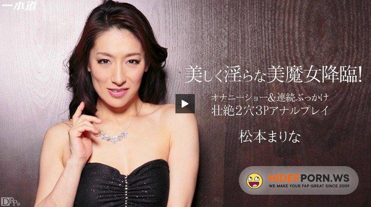 1pondo.tv - Marina Matsumoto - Drama Collection [HD 720p]