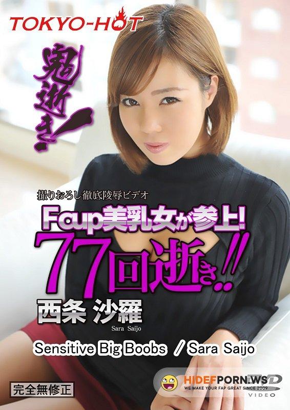 JAV.com - Sara Saijo - Busty Japan Girl With Big Boobs [HD 720p]
