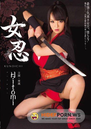MOODYZ - Hitomi - Woman Shinobu Hitomi [FullHD 1080p]